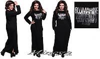 Платье батал ( р 48-58 ) Minova