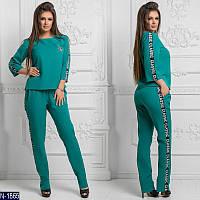 Модный деловой повседневный офисный костюм брюки+блуза прямой поставщик Одесса 42,44,46