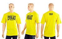 Футболка спортивная ELAST CO-3767-8 желтый