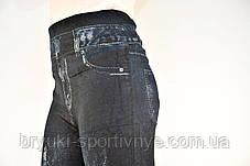Лосины женские под джинс, фото 2