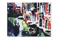 """Холст-расскраска по номерам """"Венеция"""" (40*50см), с набором красок и кисточкой и рамкой"""