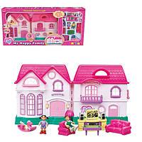 Дом для кукол My happy family 16566