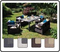 Набор садовой мебели CORFU FIESTA 2+2+1 Венгрия, фото 1