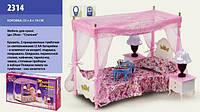 Мебель для кукол Спальня 2314 GLORIA