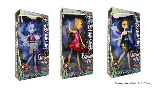 Кукла Fairy High School 2176