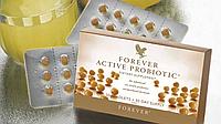 Активный Пробиотик