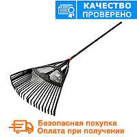 Грабли для листьев Fiskars Solid (XL) (135090), фото 1