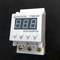 Реле контроля напряжения (барьер) УКН-63 ILEKOM