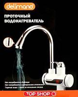 Проточный водонагреватель Делимано с LED экраном мини бойлер