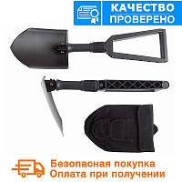 Универсальная складная лопата (1000621/131320)