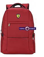 Стильный городской рюкзак RG59Q151181