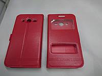 Чехол книжка для Samsung Galaxy Core 2 Duos SM-G355H
