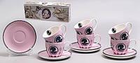 Чайный набор: 6 чашек 280мл с блюдцами Камея BonaDi 245-T11