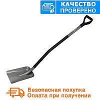Лопата совковая egro от Fiskars (132400)