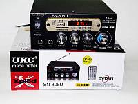 Усилитель звука  UKC SN-805U - 2 канала по 300Вт