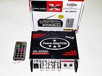Усилитель звука  Xplod SN-808AC - FM/ SD
