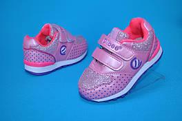 Яркие детские кроссовки для девочек Clibee (размер 20-25)
