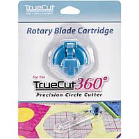 Лезо змінне - TrueCut 360