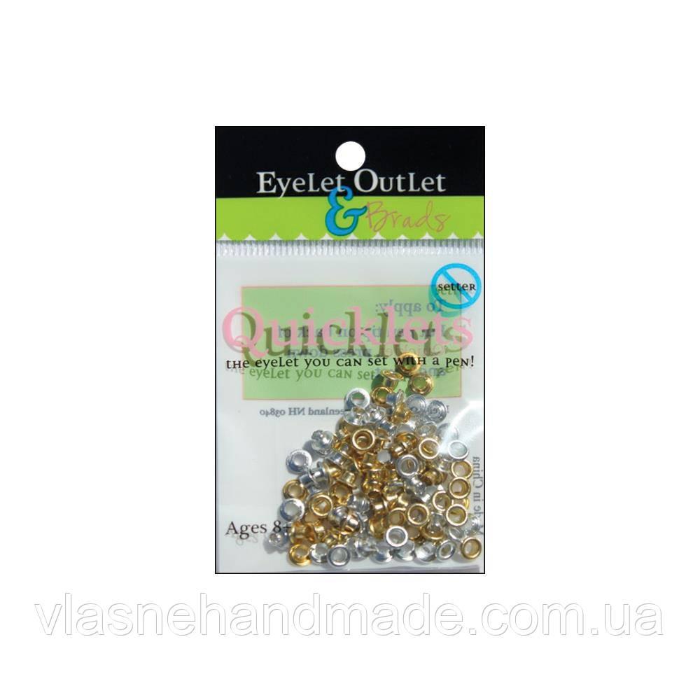 Люверси - Outlet Quicklets Round - 84Pkg