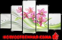 """Модульная картина на искусственной коже""""Розовые орхидеи""""142*80см"""