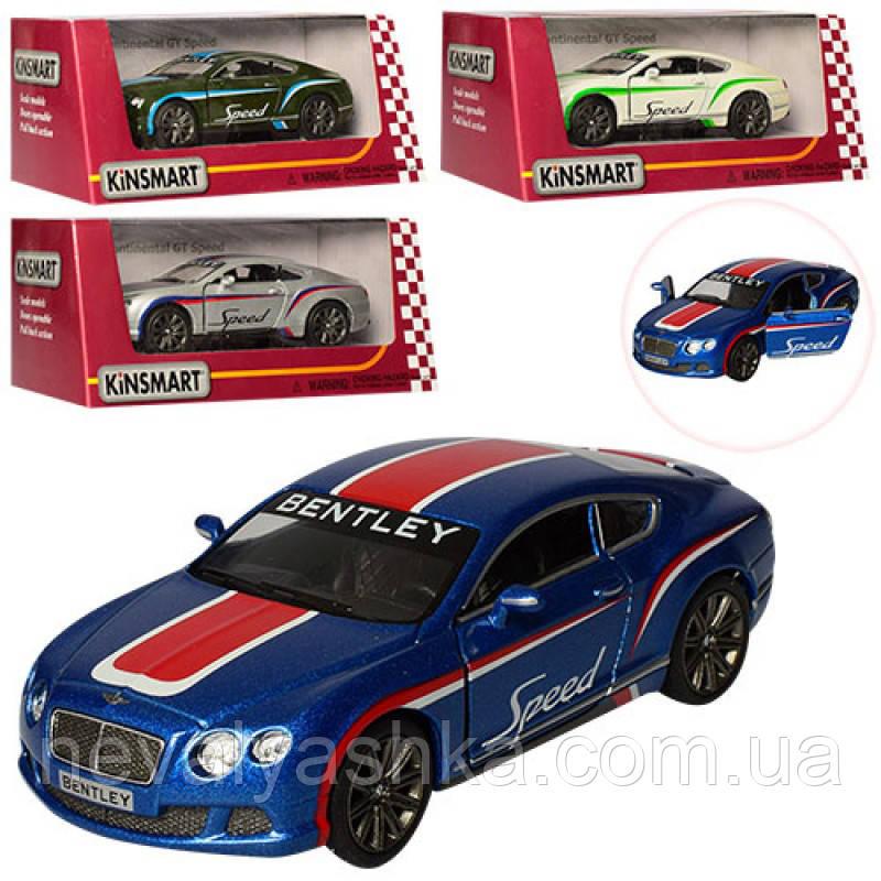 Kinsmart металлическая инерционная машинка Bentley Continental GT Speed Кинсмарт KT5369WF 007211