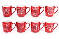 Кружка фарфоровая кофейная Цитаты о кофе 240мл, 8 видов BonaDi 588-122