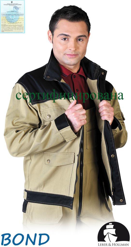 Куртка робоча утеплена з полар Польща LH-DILMER KB