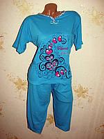 "Пижама женская с бриджами ""K.S.M"" Батал размер 52-58"