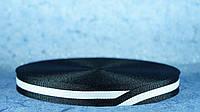 Лента репсовая 20 мм чёрный/белый/чёрный