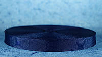 Лента репсовая 20 мм тёмно синий