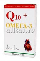 Омега 3 Q10+  льняное масло для сердца и сосудов 40 капсул