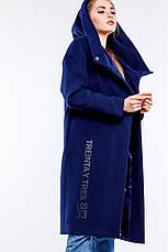 Весеннее  пальто Данелия  Nui Very (Нью вери), фото 2