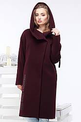 Весеннее  пальто Данелия  Nui Very (Нью вери)