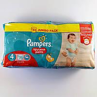 Трусики Pampers Pants 4, 8-14кг Jumbo Pack 52шт