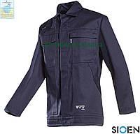 Куртка защитная рабочая (одежда рабочая утепленная) SI-GIMONT G