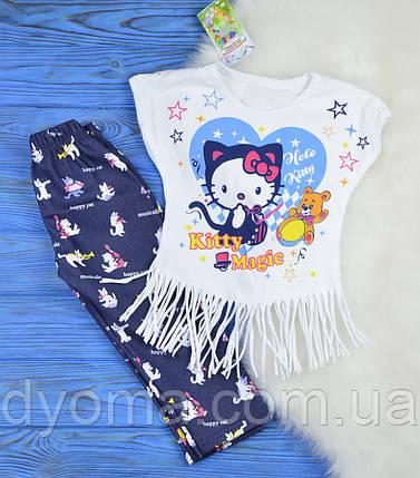 """Детский летний костюм """"Hello Kitty!"""" для девочек, фото 2"""