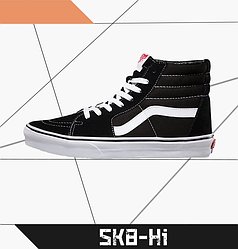 SK8-Hi