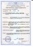 Провід мідний ПВ1 1х1,5 (Каблекс Одеса), фото 2