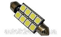 LED лампа C5W  42мм 8 SMD5050 12V
