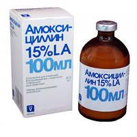 Амоксициллин 15% 100мл Invesa