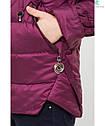 Демисезонная куртка на девочку Элли Размеры 122 128 152 158 Новинка, фото 3