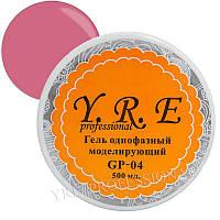 Гель однофазный моделирующий для наращивания ногтей YRE GP-04, объем 500 мл, Гелевое наращивание, Гель для наращивания