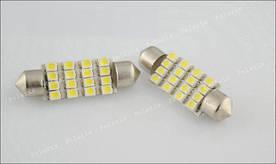 Лампа 16 LED салона, номера, бардачка (DA41)