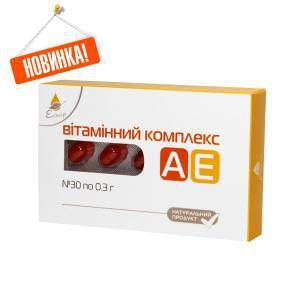 Витаминный комплекс АЕ 30 капсул