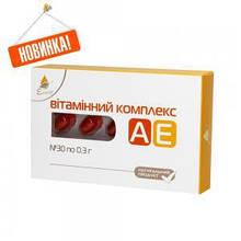 Вітамінний комплекс АЕ 30 капсул