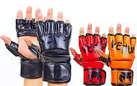 Перчатки для смешанных единоборств MMA Venum 5788: размер M-XL, 3 цвета