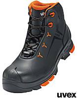 Ботинки рабочие защитные унисекс UVEX Германия (спецобувь) BUVEXTS3-TWO BP