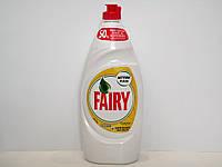 Средство для мытья посуды Fairy 900мл лимон