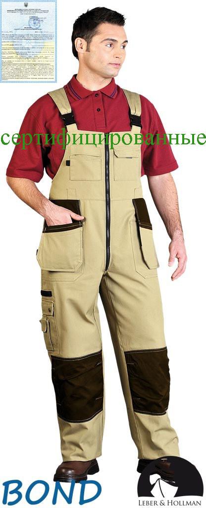 Защитные брюки с шельками LH-ZIMER KB