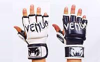 Перчатки для смешанных единоборств MMA Venum 5790: размер M-XL, 2 цвета, фото 1